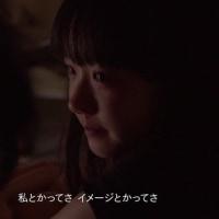 山田孝之のカンヌ映画祭7に 芦田愛菜ちゃん