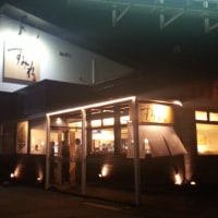 札幌ラーメン「すみれ」、札幌里塚店オープン!