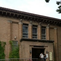 東京都復興記念館