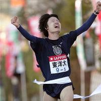 2009年 箱根駅伝 東洋大学初優勝 柏原竜二(1年生)