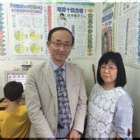 福島県から教室見学