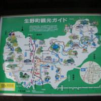 2016青春18夏の旅 生野銀山への旅(1)生野駅