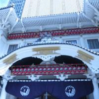 芸術祭十月大歌舞伎【昼の部】@歌舞伎座