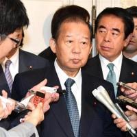 自民党 二階幹事長 国連にクレーム !!