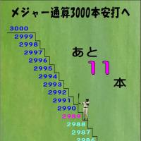 チロー 福本豊の日本記録に並ぶ 日米通算115三塁打であと11本