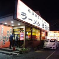 杉田家 千葉店<その16> (千葉市中央区)