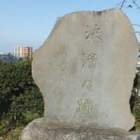 中山道を歩く(かつての鴻巣宿=本宿→鴻巣宿→行田)