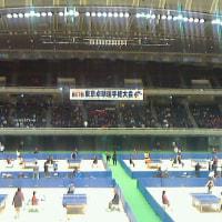 第67回東京卓球選手権@東京体育館