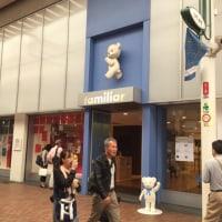 ファミリア元町本店