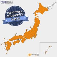 Rs:全国ファンミッションプロジェクト[happiness mission 47]クリア状況(5/25)