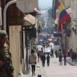 南米旅行ーボゴタの治安と観光姿勢