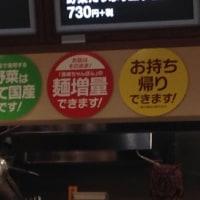 ・ 日記 平成28年12月13日~