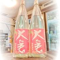 『27BY 大倉 山廃特別純米辛口 朝日60% 加水火入れ』