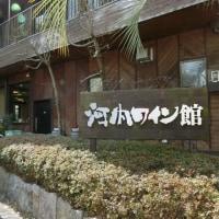 大阪府南部~聞きこみ道の駅巡り~