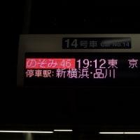岐阜(2016/09/26)