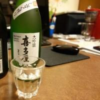 九州の日本酒