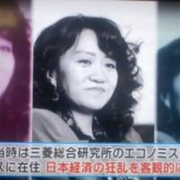 浜矩子語録(182)アホ度増すアベノミクス