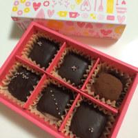☆バレンタイン3☆