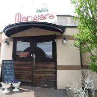 【食べ記録】スパゲティ Mangiare(マンジャーレ)