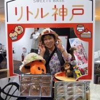 神戸セレクション10 認定のロールケーキを巻く