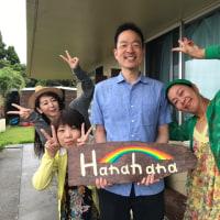 5月28日チェックアウトブログ~ゲストハウスhanahana In 宮古島~