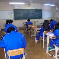 登校日・学習会