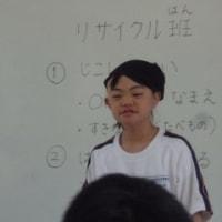 中学部 作業学習