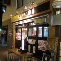 麺屋のろし 縁 函館@神田