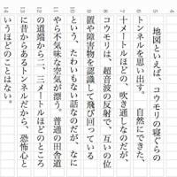 『微分幾何学を読む』の試み(1)