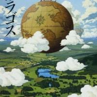 名作といえるのでは?「旅のラゴス」by筒井康隆