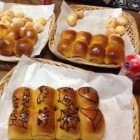 子供パン教室♪
