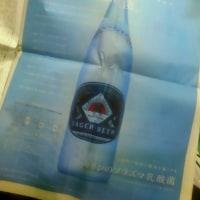 サントリーはヨーグルト風味の天然水。キリンはプラズマ乳酸菌入りのビール。どんな味?