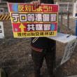 記録【2017.3.30(木)スタンディング/東武動物公園駅西口】