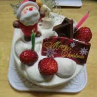 クリスマス・イブに、小さなデコレーションケーキを食べました。