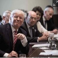 アメリカはいつから北朝鮮になったのか? 米史上最も醜悪な閣議
