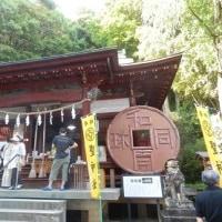 聖 神 社 (秩父市)