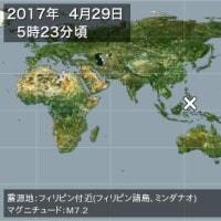 フィリピン付近でM7.2の地震発生