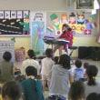 織音 七夕コンサート IN 古知野児童館