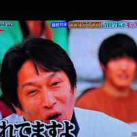 2/24 この人が原監督 箱根駅伝で青山大を優勝させた 子供みたい人