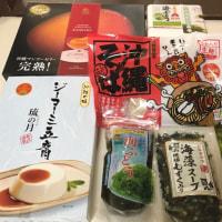 沖縄旅5食べ物編
