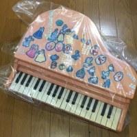 5/16 おもちゃのピアノ これは燃えないゴミにしました。
