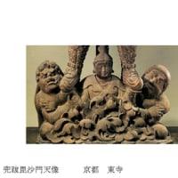 謎解き詠花鳥和歌 残菊と白鳥 20 異国の衣裳をまとう女神像
