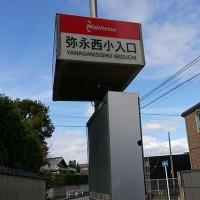 イミカヨミカ(57)