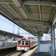 07/25: 駅名標ラリー2017GW近鉄ツアー#04: 久津川~新田辺 UP