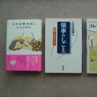 読書(8)