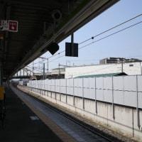 晴天だ!今日は京都行き。