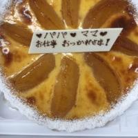 「勤労感謝の日」 の出来事