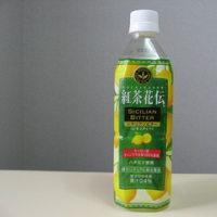 2006/07/03  紅茶花伝