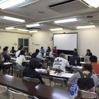 地域づくりセミナin奄美/鹿児島での活動