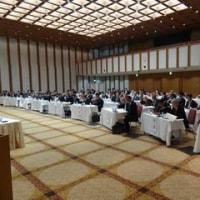 平成28年度関東甲信越地方ブロック会議の開催